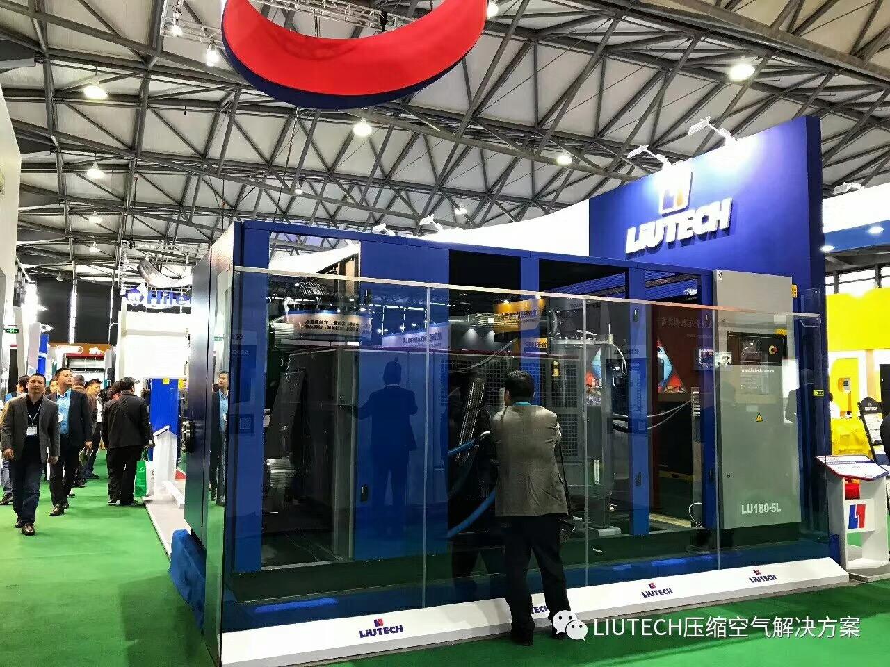 富达空压机参加在第十一届西部新能源产业博览会