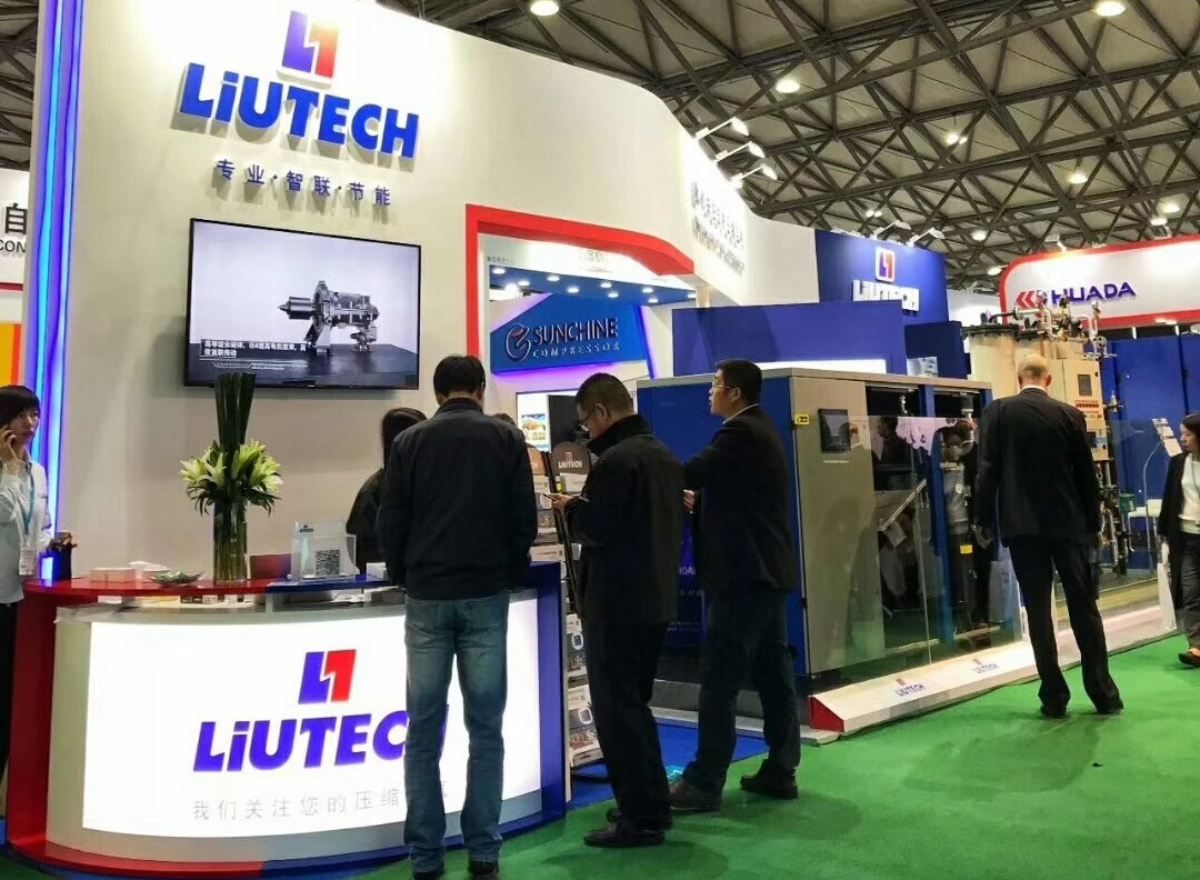 富达空压机参加第六届中国国际装备制造业博览会